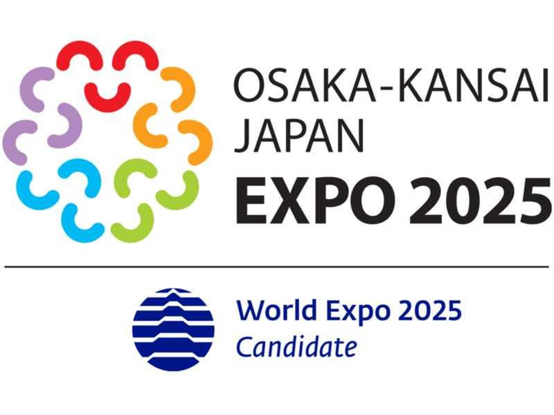 Candidature Osaka - Expo_2025
