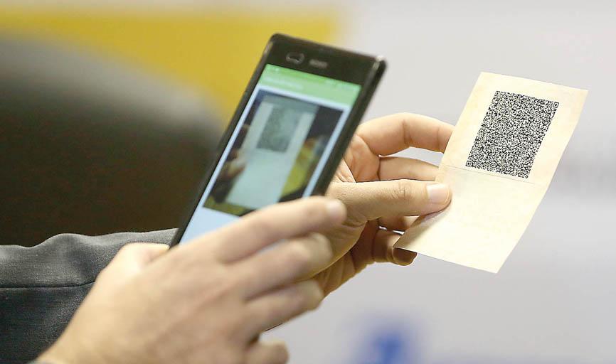 Documento passa a ser emitido com novo sistema utilizando itens de maior segurança