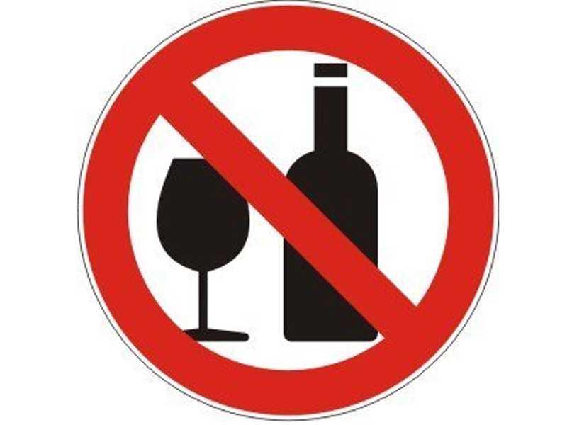 A proibição acontecerá entre 6h e 18h do dia 7 de outubro em todo território mineiro e se estenderá ao dia 28 de outubro, em caso de segundo turno.