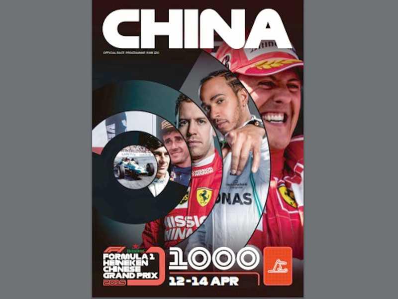 Capa comemorativa do programa  oficial do milésimo GP de Fórmula 1