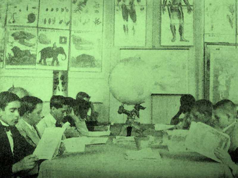Biblioteca Noraldino Lima do Grupo Escolar Campos do Amaral, de São Sebastião do Paraíso (1916)